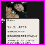 ゆりやんレトリィバァ,ジャルジャル福徳,LINE